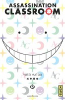 Manga - Assassination classroom Vol.12