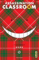 Manga - Assassination classroom Vol.16