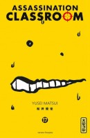 Manga - Assassination classroom Vol.17