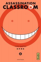 Manga - Manhwa - Assassination classroom Vol.4