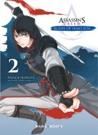 Assassin's Creed - Blade of Shao Jun Vol.2