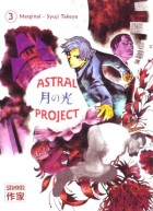 manga - Astral project Vol.3