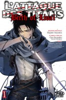 Manga - Attaque Des Titans (l') - Birth of Livai Vol.1