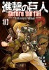 Manga - Manhwa - Shingeki no kyojin - before the fall jp Vol.10