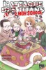 Manga - Manhwa - Attaque Des Titans (l') - Junior High School Vol.7