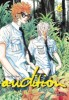Manga - Manhwa - Audition Vol.6