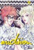 Manga - Manhwa - Audition Vol.9