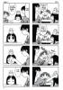 Planche supplémentaire AZUMANGA DAIOH © KIYOHIKO AZUMA / ASCII MEDIAWORKS