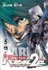 Manga - Manhwa - Babel 2-sei - The Returner jp Vol.5
