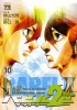 Manga - Manhwa - Babel 2-sei - The Returner jp Vol.10