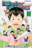Manga - Manhwa - Baby Steps - fanbook - All A Note  jp