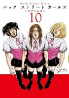 Manga - Manhwa - Back Street Girls - Washira Idol Hajimemashita jp Vol.10