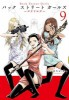 Manga - Manhwa - Back Street Girls - Washira Idol Hajimemashita jp Vol.9