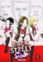Back street girls Vol.1