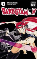 manga - Bakegyamon Vol.1
