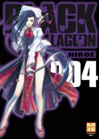 Manga - Manhwa -Black lagoon Vol.4