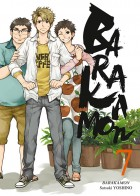 Manga - Manhwa - Barakamon Vol.7