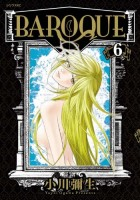 Manga - Manhwa - Baroque jp Vol.6