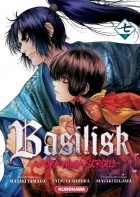 Basilisk - The Ôka ninja scrolls Vol.7