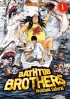 Manga - Manhwa - Bathtub Brothers Vol.1