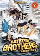 Bathtub Brothers Vol.2