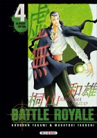 Manga - Manhwa - Battle Royale - Ultimate Edition Vol.4