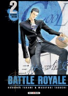 Manga - Battle Royale - Ultimate Edition Vol.2