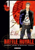 Manga - Battle Royale - Ultimate Edition Vol.1