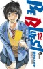 Manga - Manhwa - Be Blues -Ao ni Nare- jp Vol.12