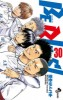 Manga - Manhwa - Be Blues -Ao ni Nare- jp Vol.30