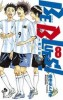 Manga - Manhwa - Be Blues -Ao ni Nare- jp Vol.8