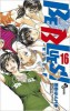 Manga - Manhwa - Be Blues -Ao ni Nare- jp Vol.16