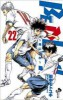 Manga - Manhwa - Be Blues -Ao ni Nare- jp Vol.22