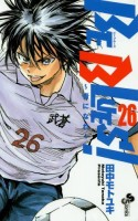 Manga - Manhwa - Be Blues -Ao ni Nare- jp Vol.26
