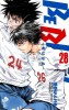 Manga - Manhwa - Be Blues -Ao ni Nare- jp Vol.28