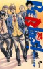 Manga - Manhwa - Be Blues -Ao ni Nare- jp Vol.24