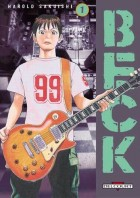 Manga - Manhwa - Beck Vol.1