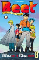 Beet the Vandel Buster Vol.13