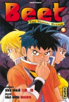manga - Beet the Vandel Buster Vol.6