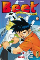 Beet the Vandel Buster Vol.12