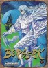 Manga - Manhwa - Berserk es Vol.21