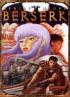 Manga - Manhwa - Berserk es Vol.5