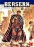 Manga - Manhwa - Berserk it Vol.40