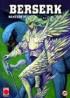 Manga - Manhwa - Berserk it Vol.41