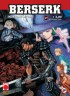 Manga - Manhwa - Berserk it Vol.49