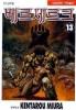 Manga - Manhwa - Berserk 베르세르크 kr Vol.13