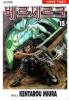 Manga - Manhwa - Berserk 베르세르크 kr Vol.15