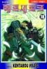 Manga - Manhwa - Berserk 베르세르크 kr Vol.18