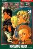 Manga - Manhwa - Berserk 베르세르크 kr Vol.24