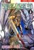 Manga - Manhwa - Berserk 베르세르크 kr Vol.3